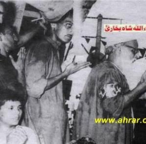 Syed Ata Ullah Shah Bukhari