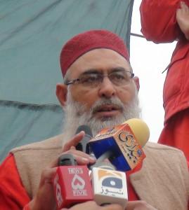 Syed Kafeel Shah Bukhari