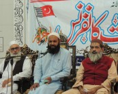 Abdul Latif Khalid Cheema